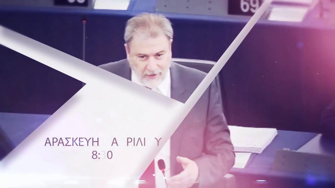 Ο Νότης Μαριάς παρουσιάζει την  ιδρυτική διακήρυξη του κόμματος : »Ελλάδα – Ο 'Αλλος δρόμος»