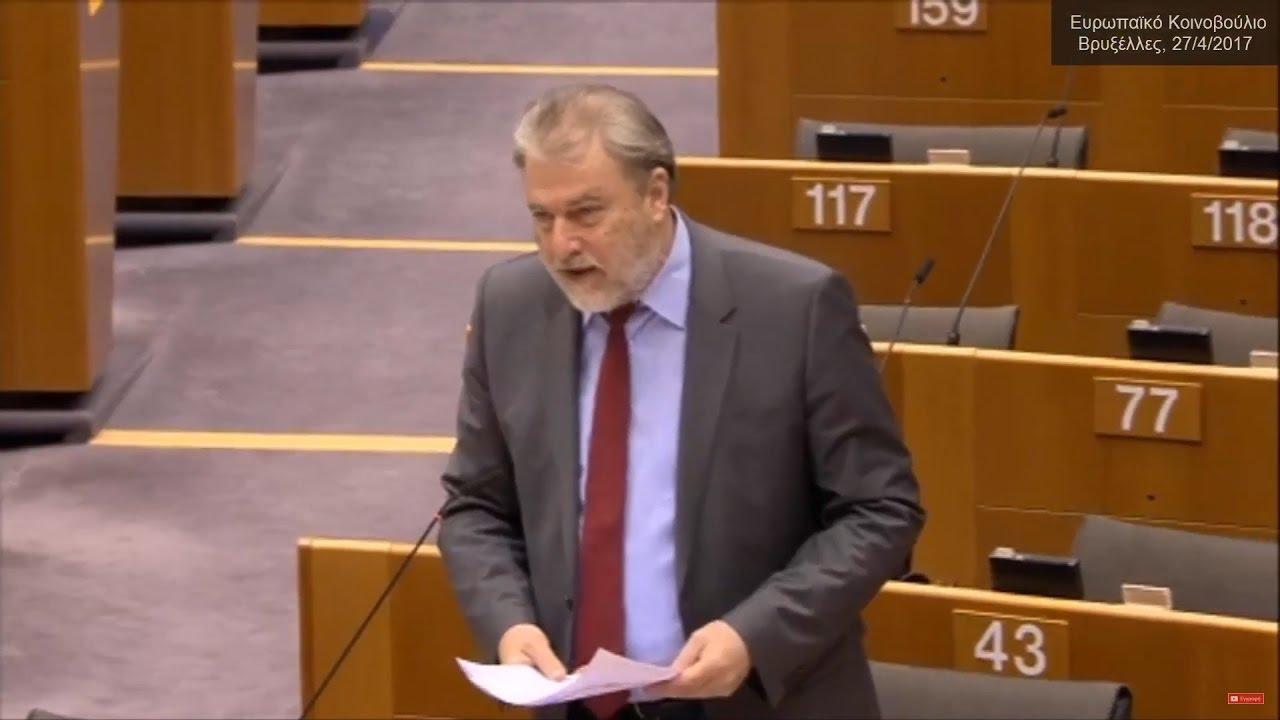 Νότης Μαριάς στην Ευρωβουλή: Άμεση διακοπή των ενταξιακών διαπραγματεύσεων ΕΕ-Τουρκίας