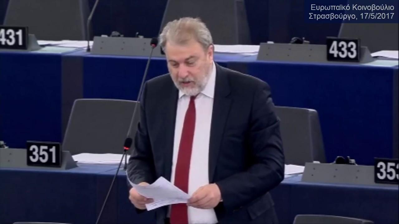 Συμπεράσματα της συνόδου του Ευρωπαϊκού Συμβουλίου (29 Απριλίου 2017)