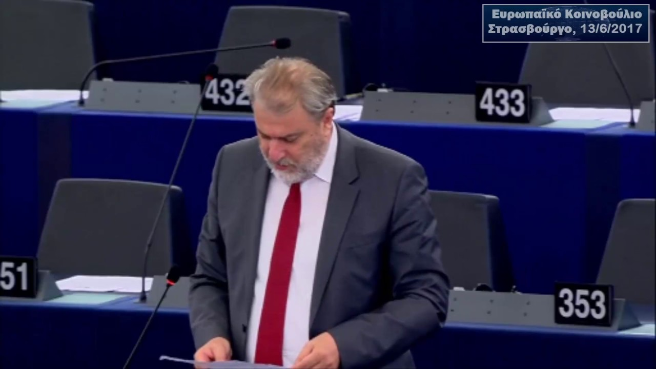 Νότης Μαριάς στην Ευρωβουλή:  Όχι στην ένταξη του Κοσσόβου στην ΕΕ