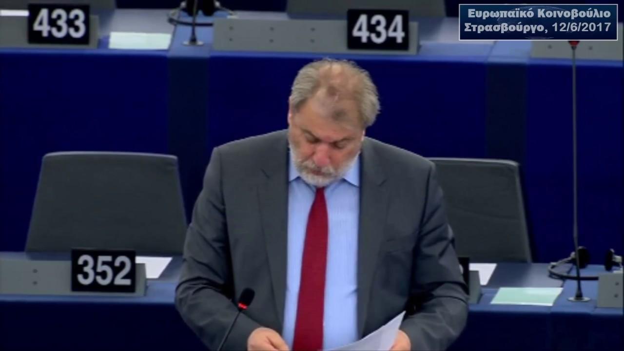 Νότης Μαριάς στην Ευρωβουλή: Να αυξηθούν οι επενδύσεις στον τομέα της έρευνας
