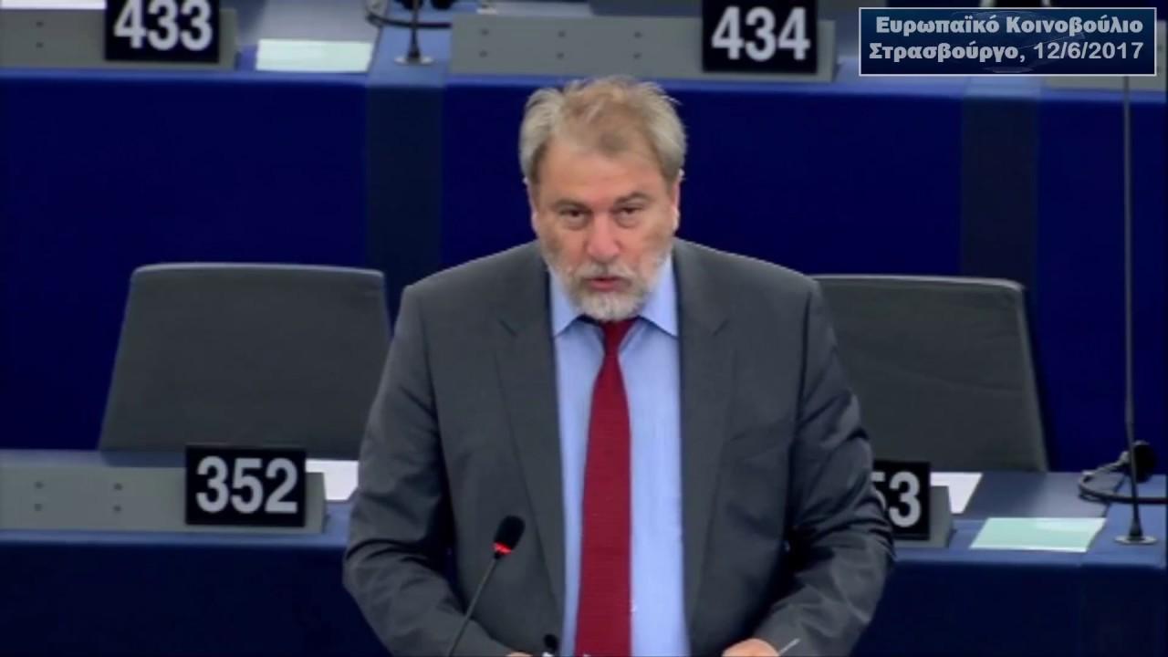 Η ανάγκη ανάπτυξης στρατηγικής της ΕΕ για την εξάλειψη και την πρόληψη του συνταξιοδοτικού