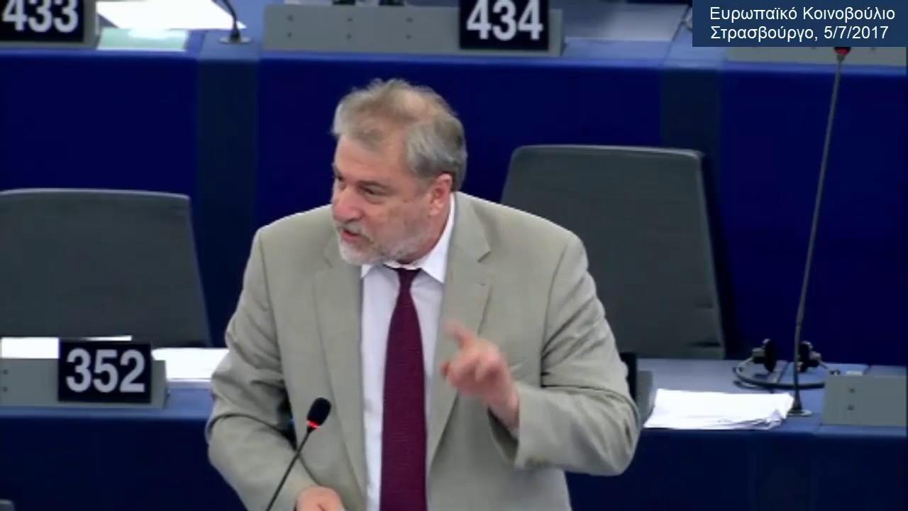 Ενιαία έδρα του Ευρωπαϊκού Κοινοβουλίου
