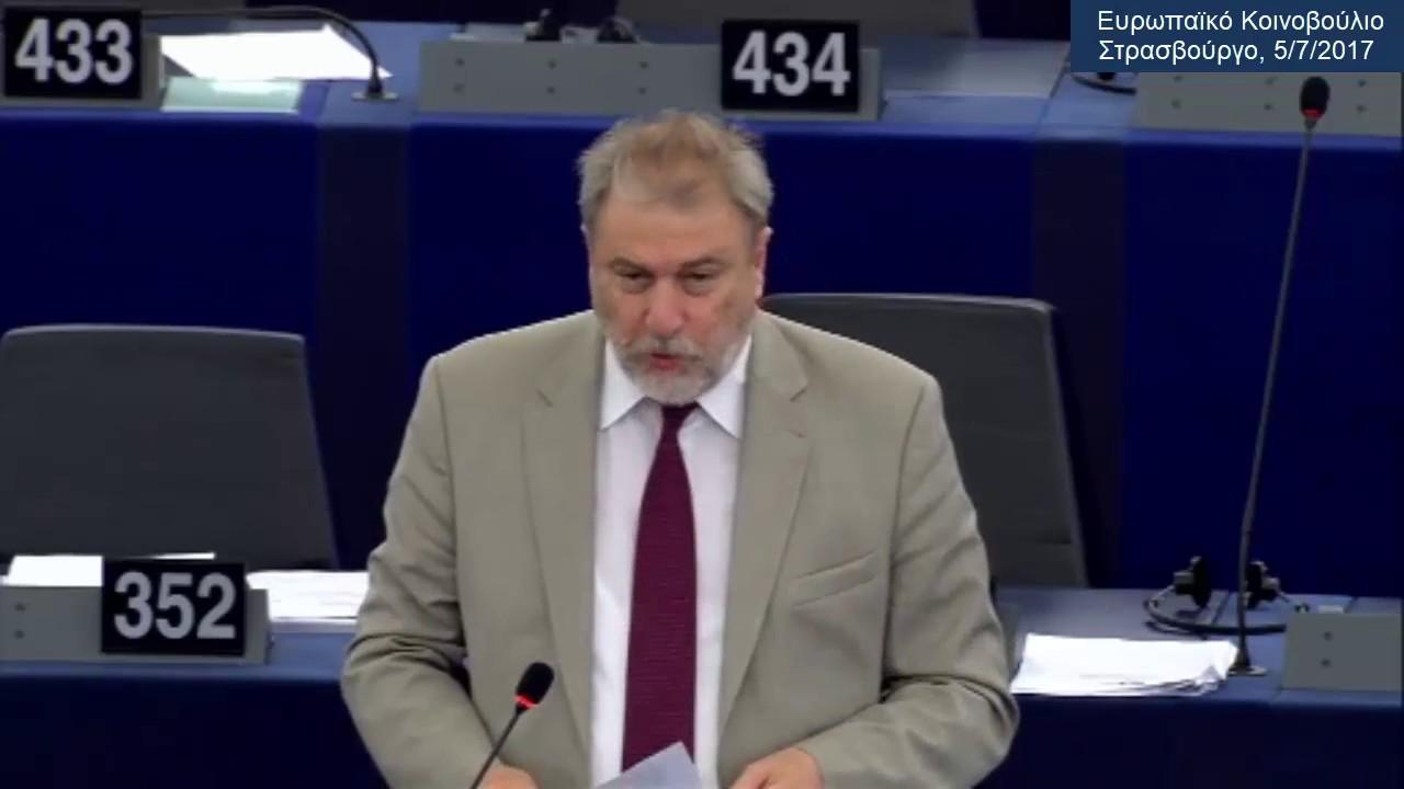 Μηχανισμοί επίλυσης διαφορών διπλής φορολογίας στην ΕΕ