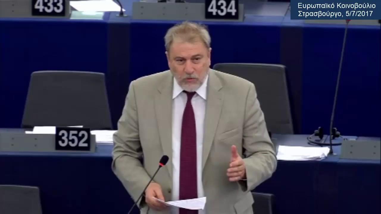 Απόφαση του Δικαστηρίου της Ευρωπαϊκής Ένωσης