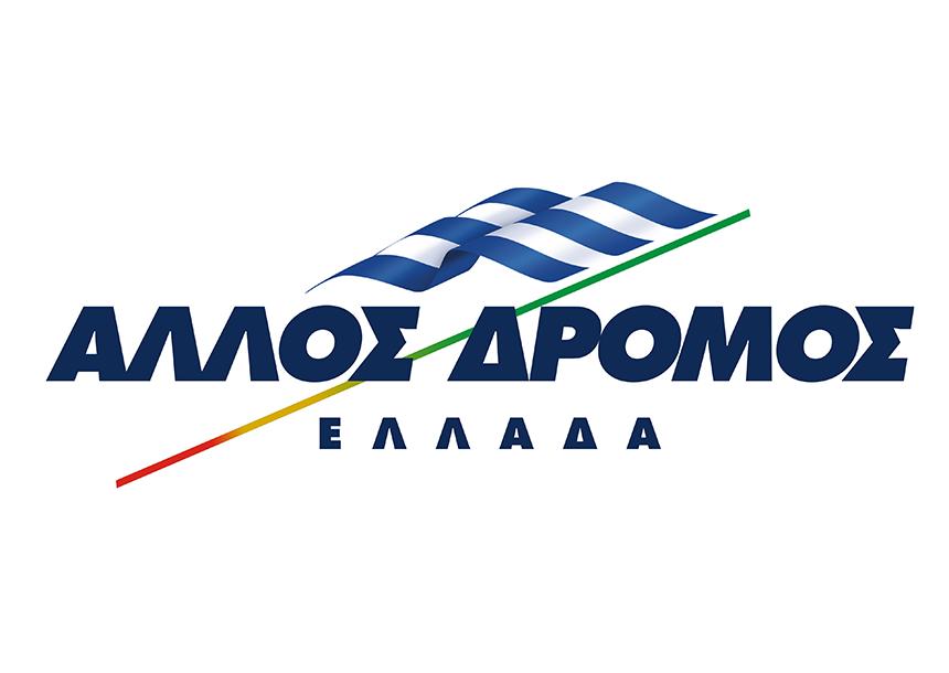 logo-komatos-telikoρρ