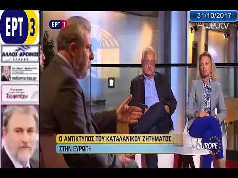 Ν. Μαριάς στην Ευρωβουλή: O Ελληνικός λαός δεν πρόκειται να ανεχθεί την τρόικα & τους βαστάζους της