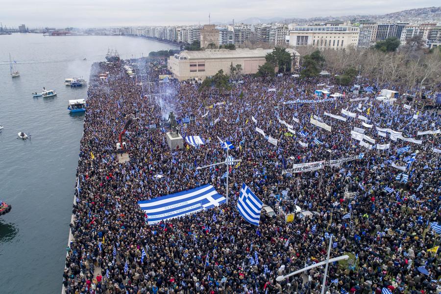 Σκοπιανό - Η Μακεδονία είναι μια και Ελληνική